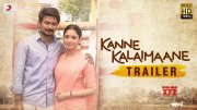 Kanne Kalaimane Official Trailer | Udhayanidhi Stalin | Tamannah | Seenu Ramaswamy's  (Video)