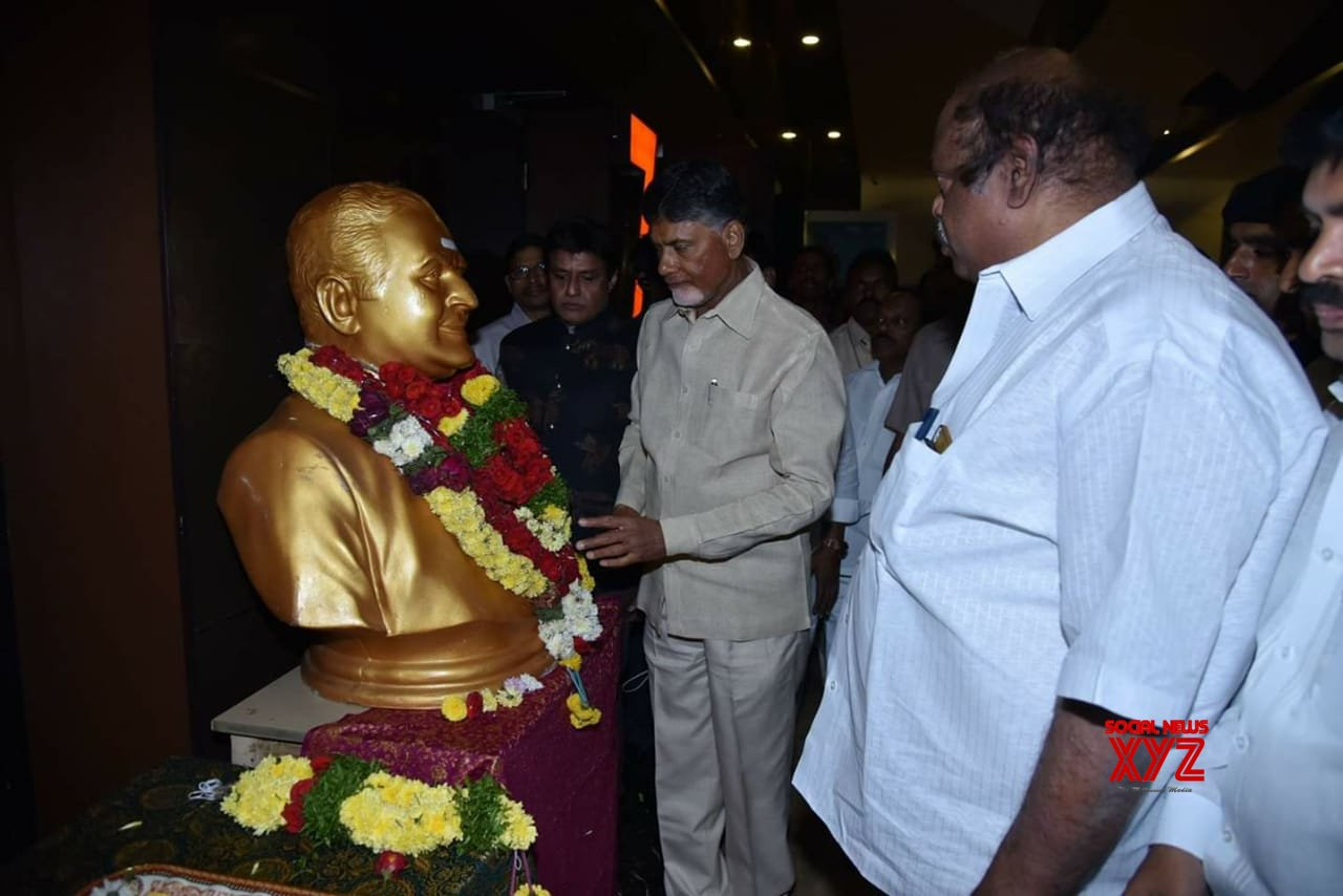 AP CM Chandrababu Naidu And Balakrishna At The Special Screening Of NTR Kathanayakudu In Vijayawada