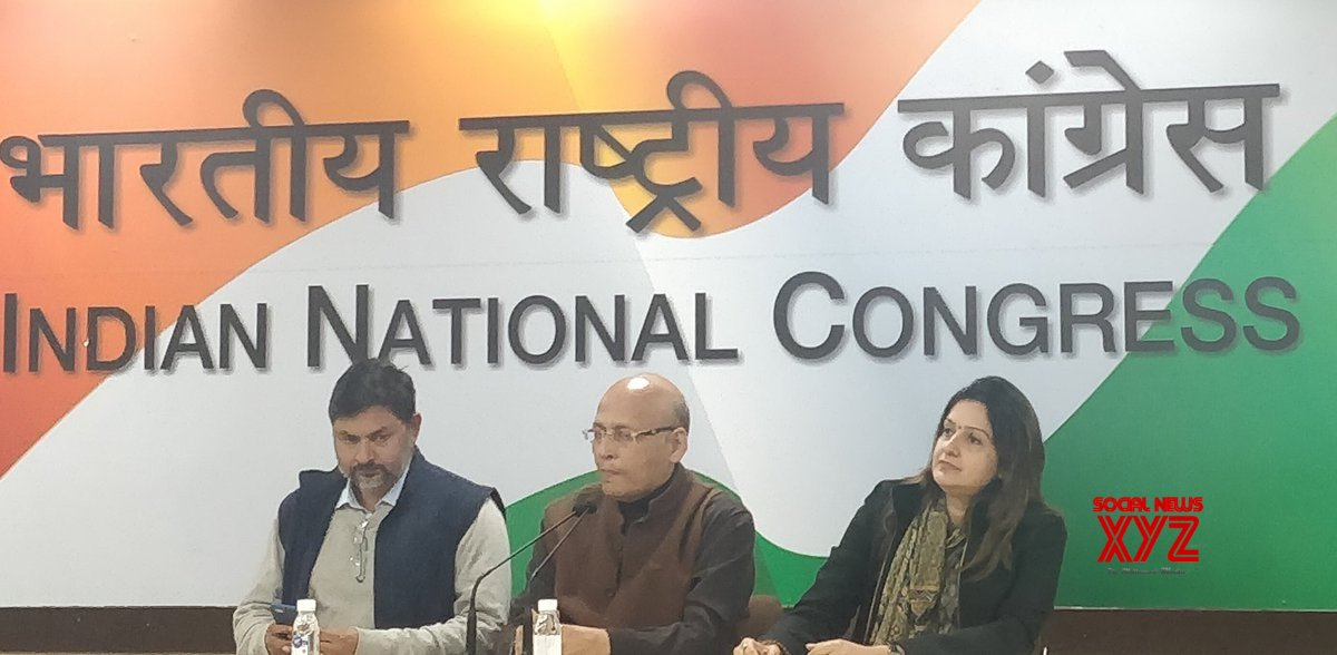 Ignoring us in UP will be 'dangerous mistake': Congress