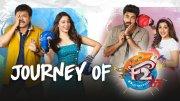 Journey Of F2 | Venkatesh, Varun Tej, Tamannah, Mehreen | Anil Ravipudi | Dil Raju  (Video)