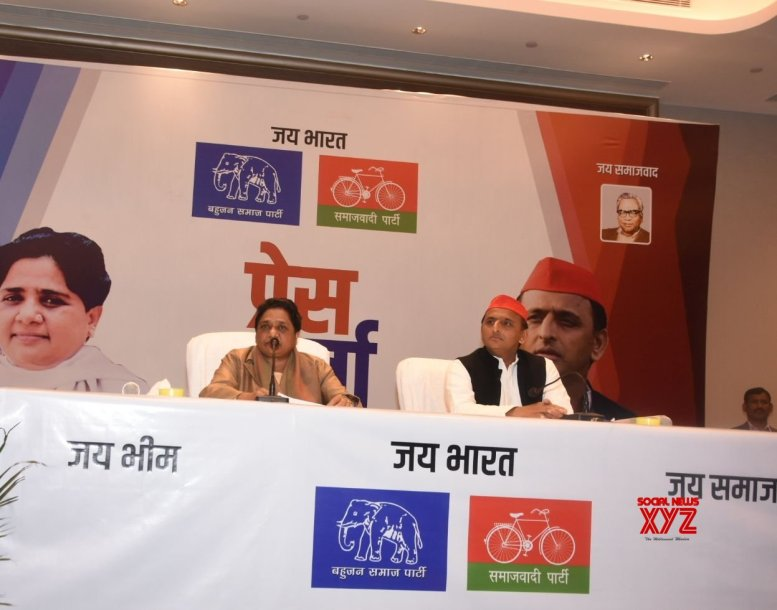 SP-BSP alliance a monumental leap of faith between two sworn rivals