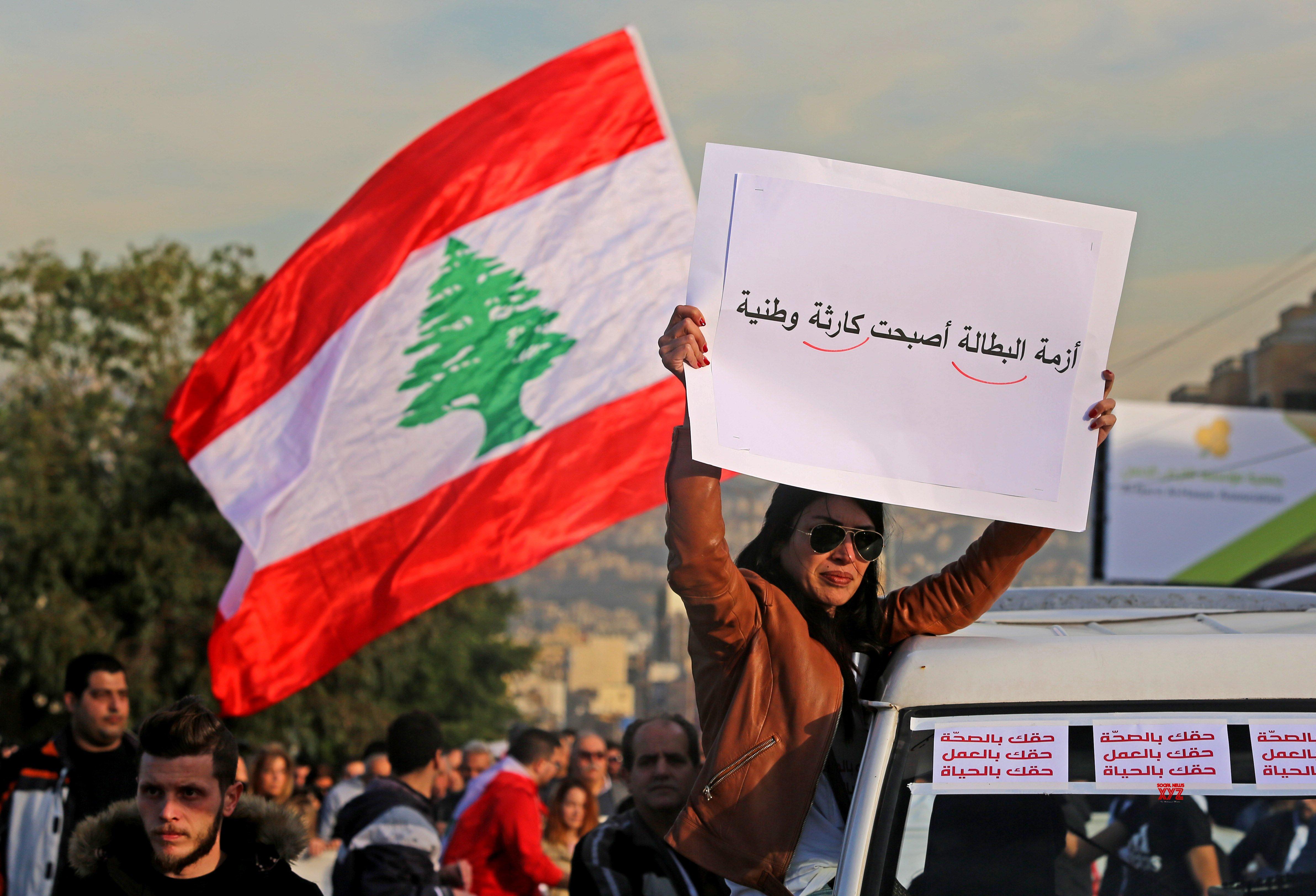 LEBANON - BEIRUT - DEMONSTRATION #Gallery