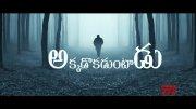 Akkadokaduntadu Official Trailer|| Siva Kantamneni, Ravi Babu  (Video)