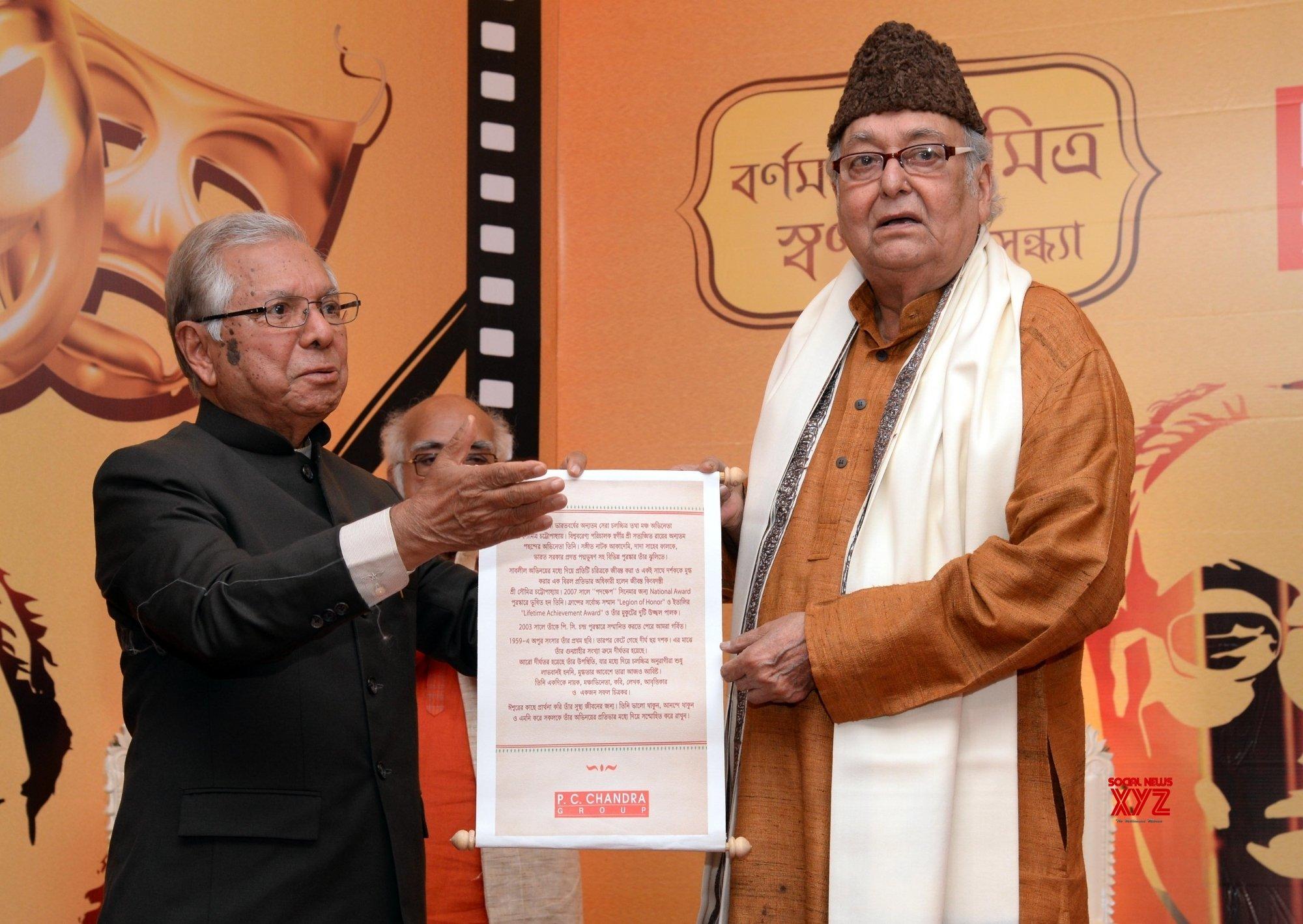 Kolkata: Soumitra Chatterjee felicitated #Gallery