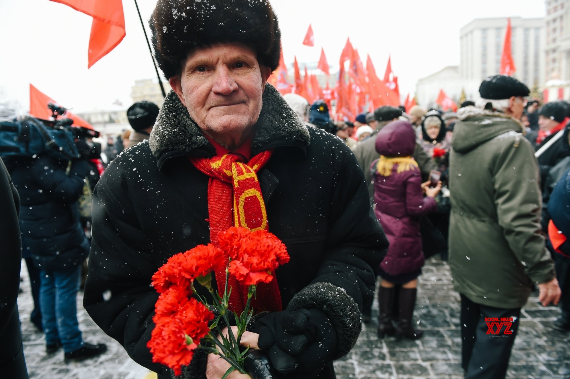 RUSSIA - MOSCOW - LENIN - ANNIVERSARY #Gallery
