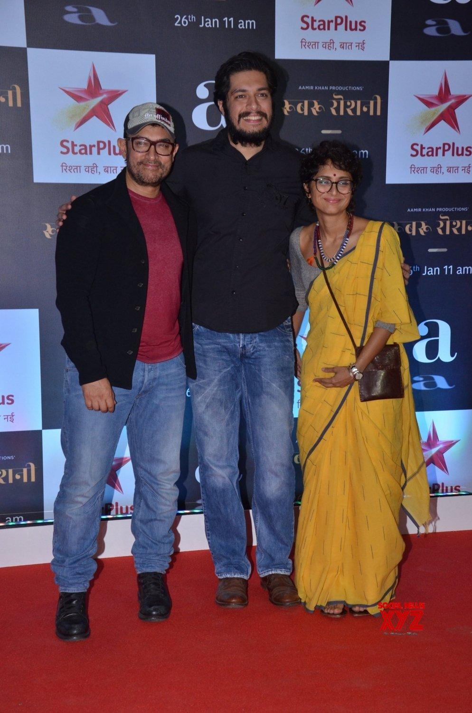 "Mumbai: Screening of ""Rubaru Roshni"" #Gallery"
