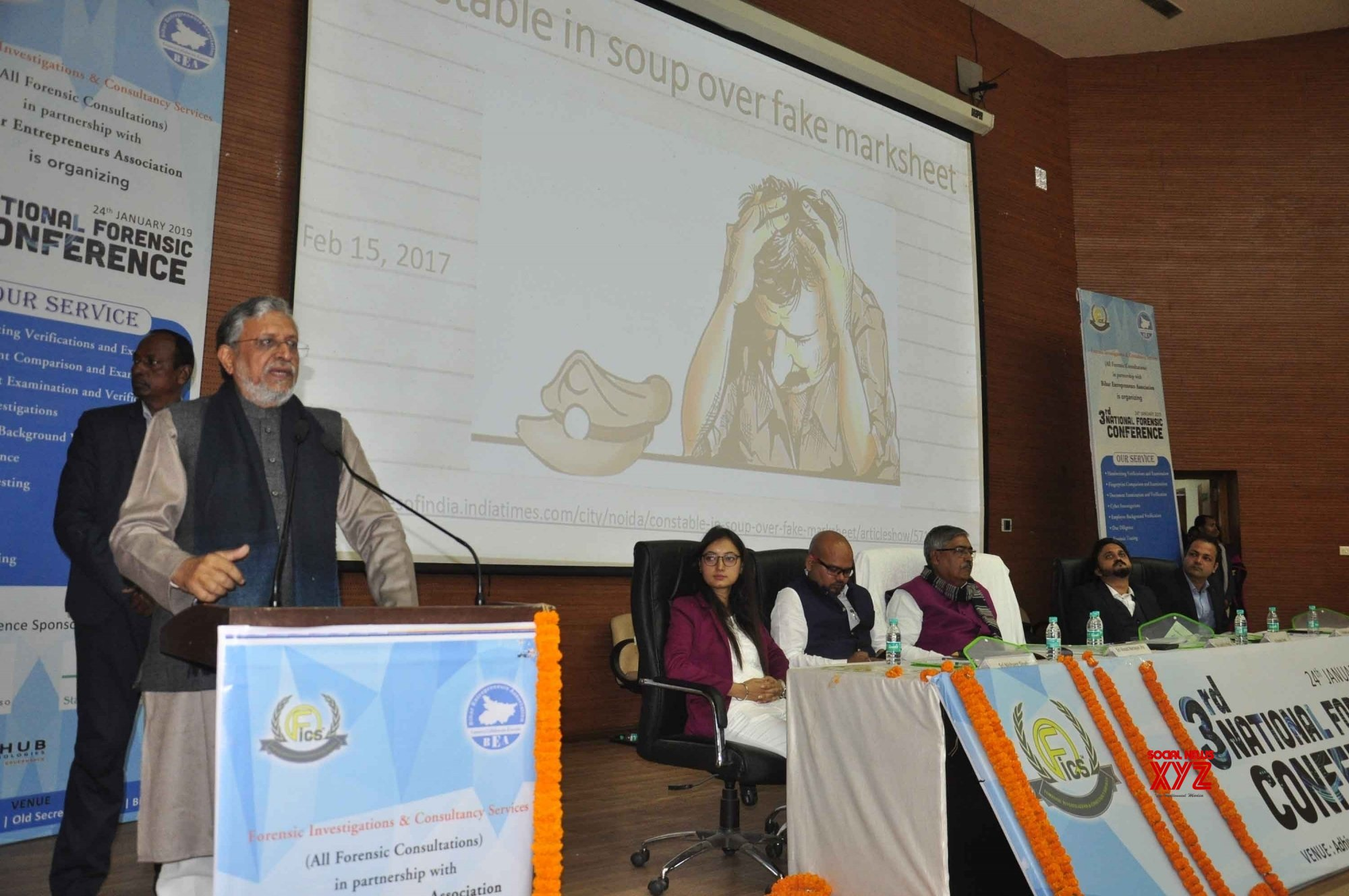 Patna: Sushil Kumar Modi at 3rd National Forensic Conference #Gallery