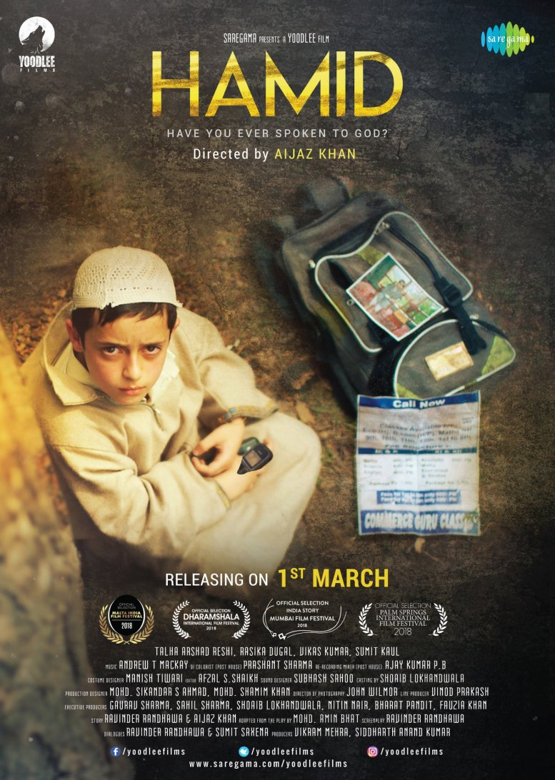 'Hamid' to release on March 1