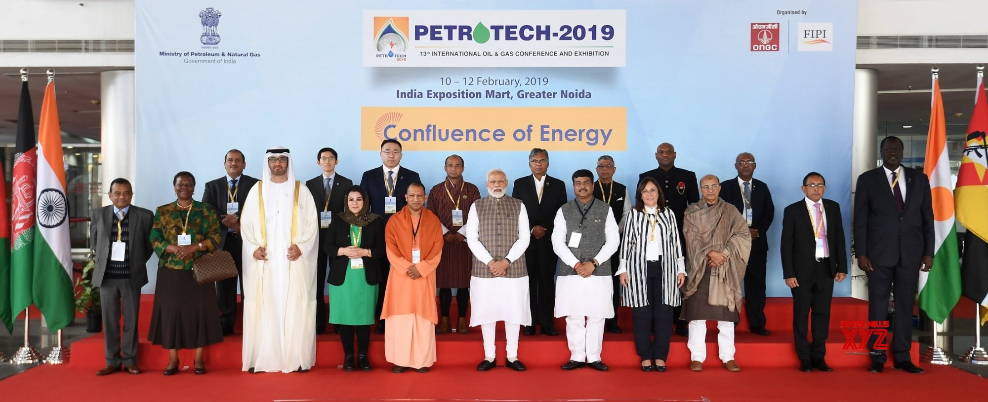 Greater Noida: PETROTECH - 2019 - PM Modi #Gallery