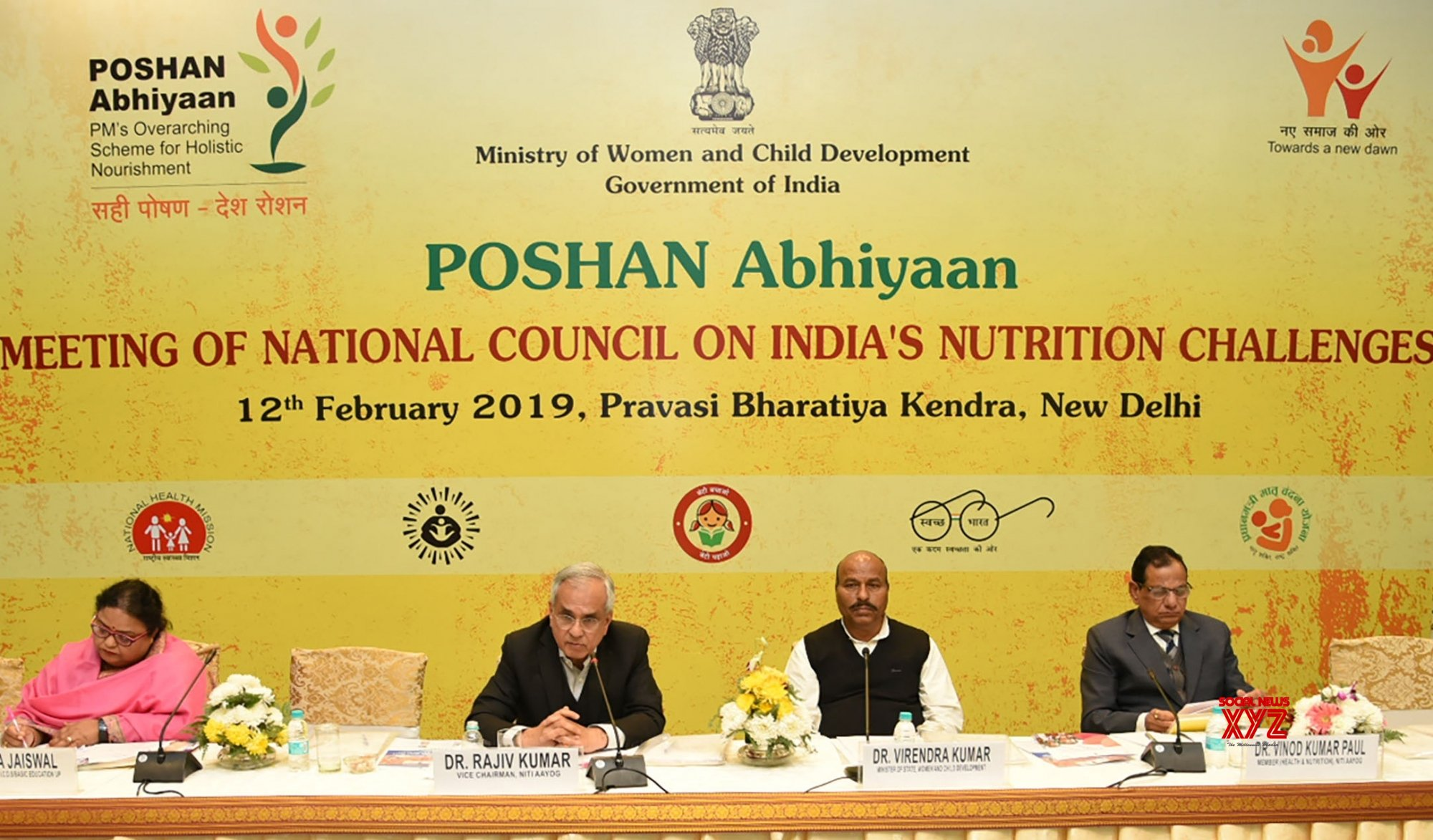 New Delhi: POSHAN Abhiyaan - 4th meeting of the National Council on India's Nutrition Challenges #Gallery