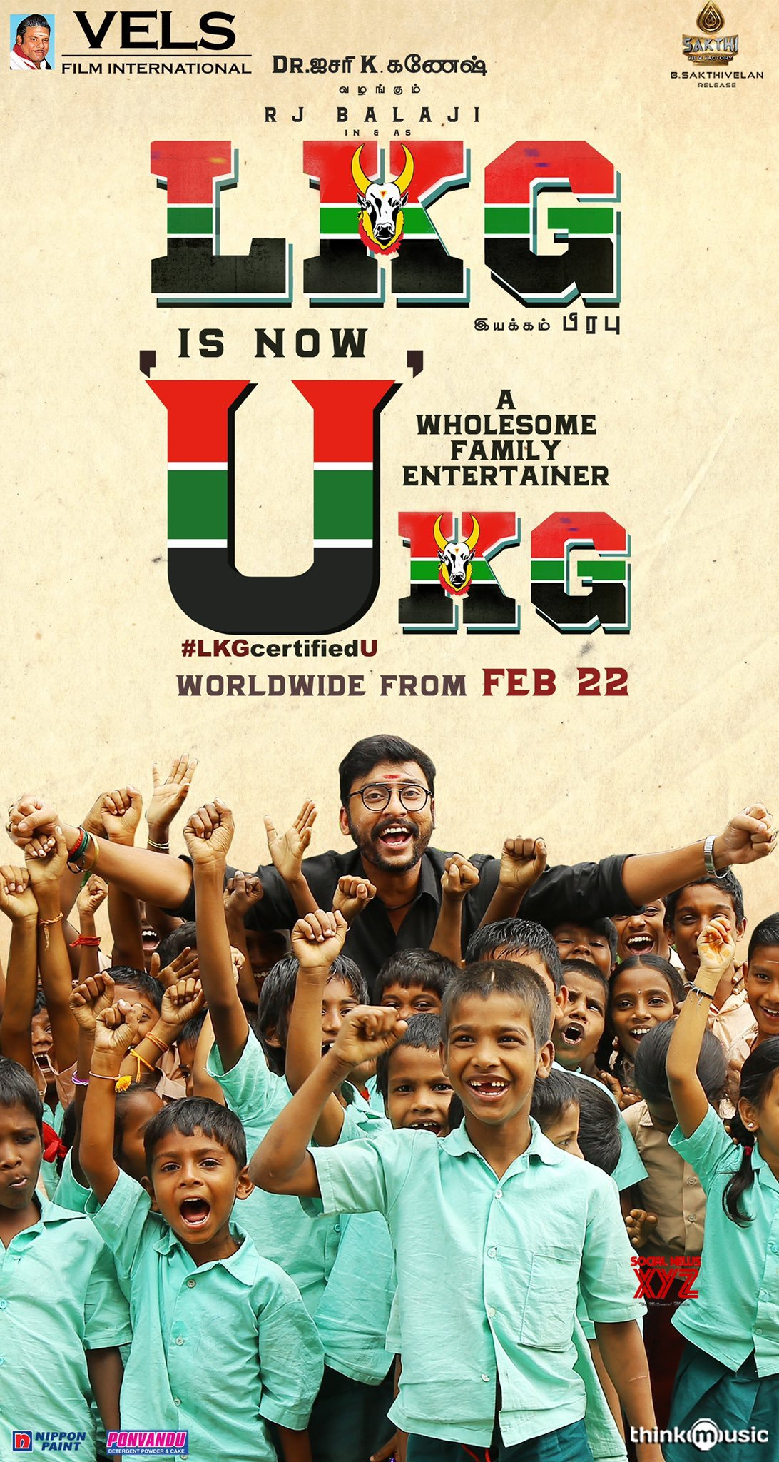 LKG Censored And Certified A Clean U