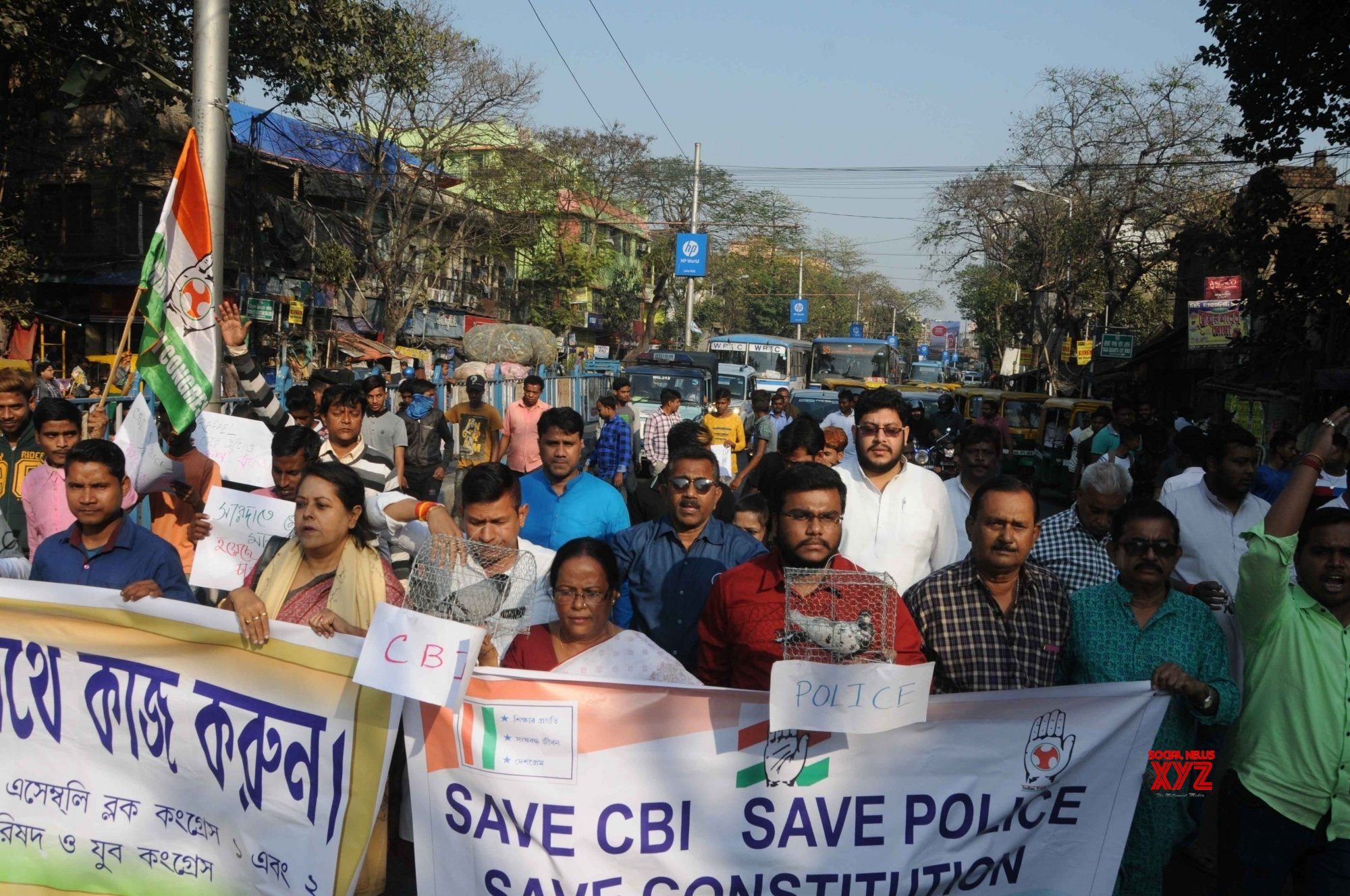 Kolkata: Youth Congress demonstration #Gallery