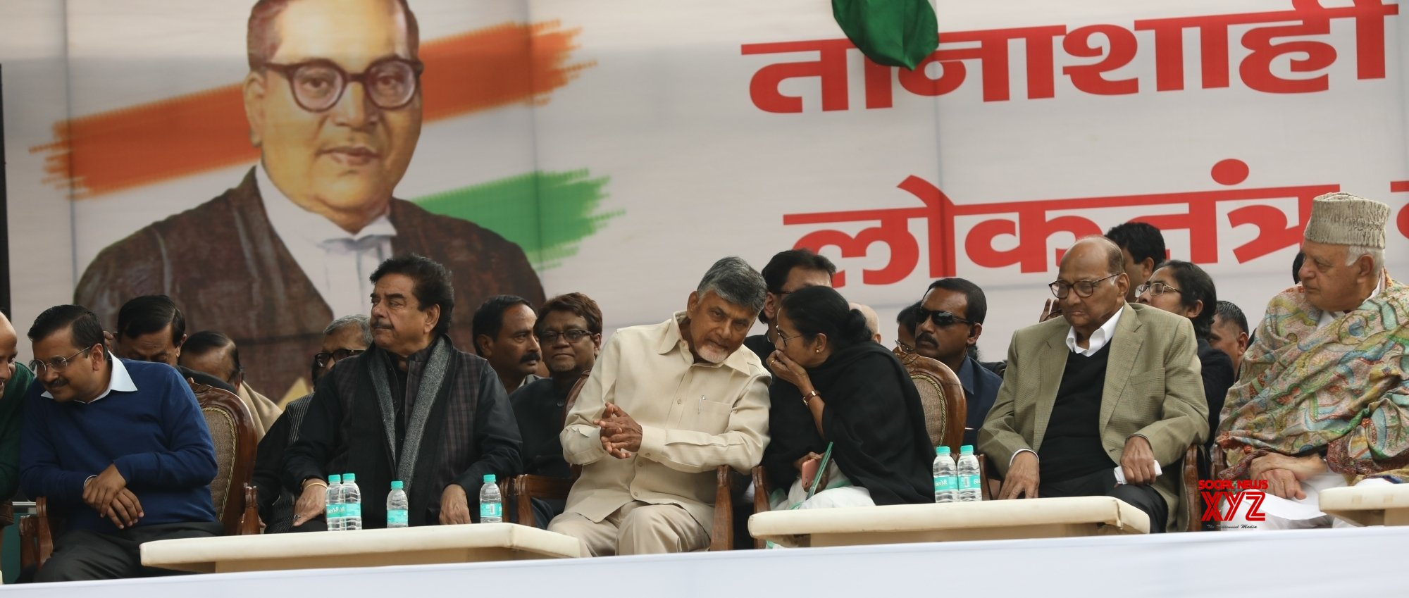 Opposition decides to have pre-poll alliance, common minimum programme for LS polls