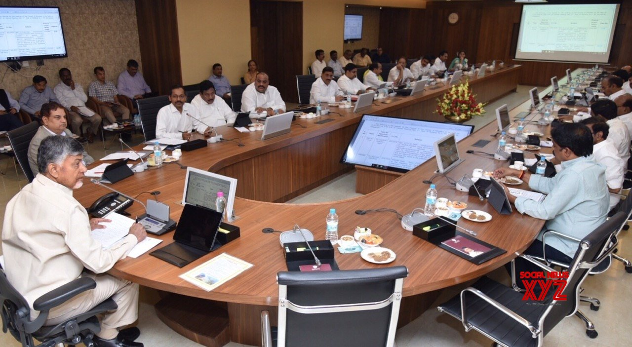 Amaravathi: Andhra CM during cabinet meeting #Gallery