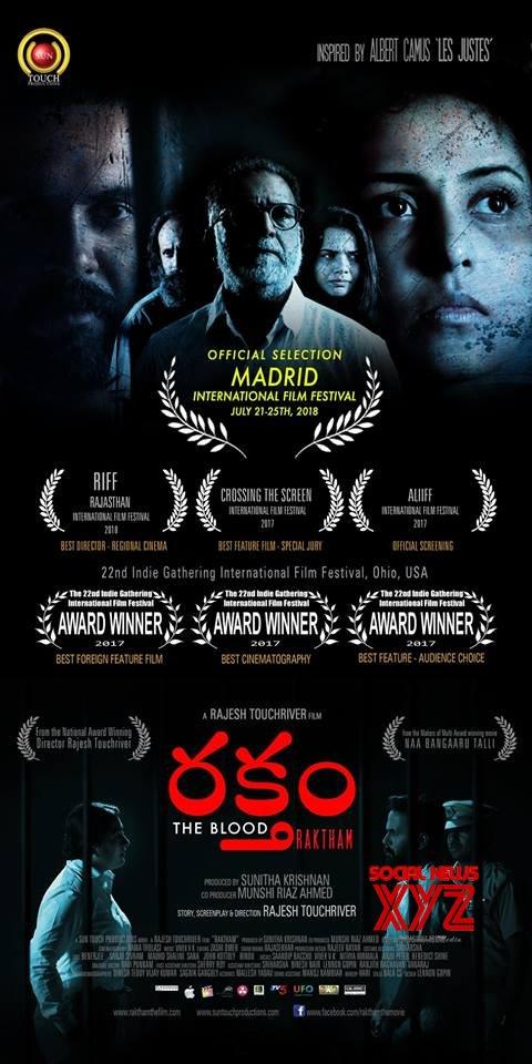 Rajesh Touchriver's Award Winning Movie Raktham Posters