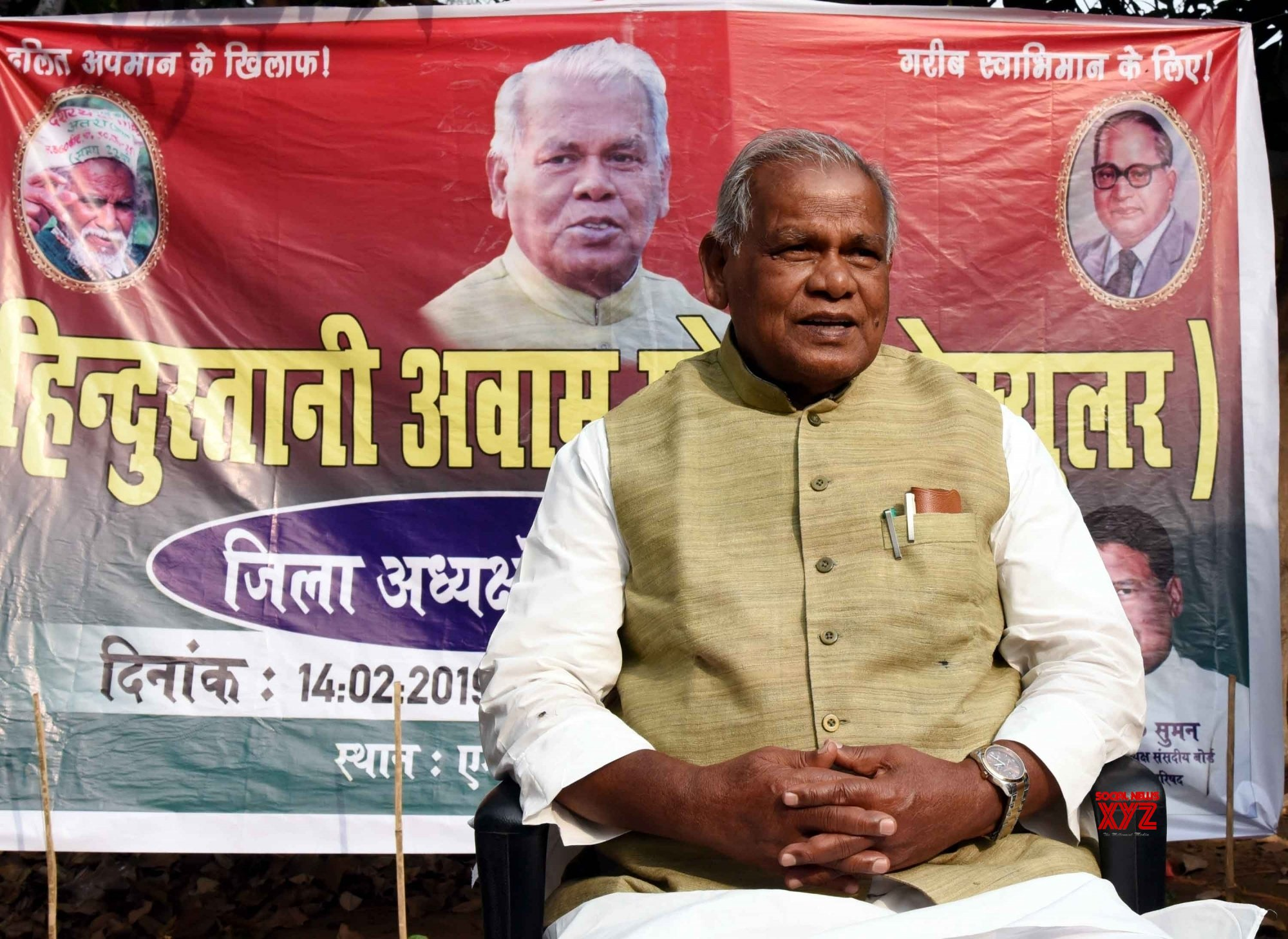 Patna: Jitan Ram Manjhi's press conference #Gallery
