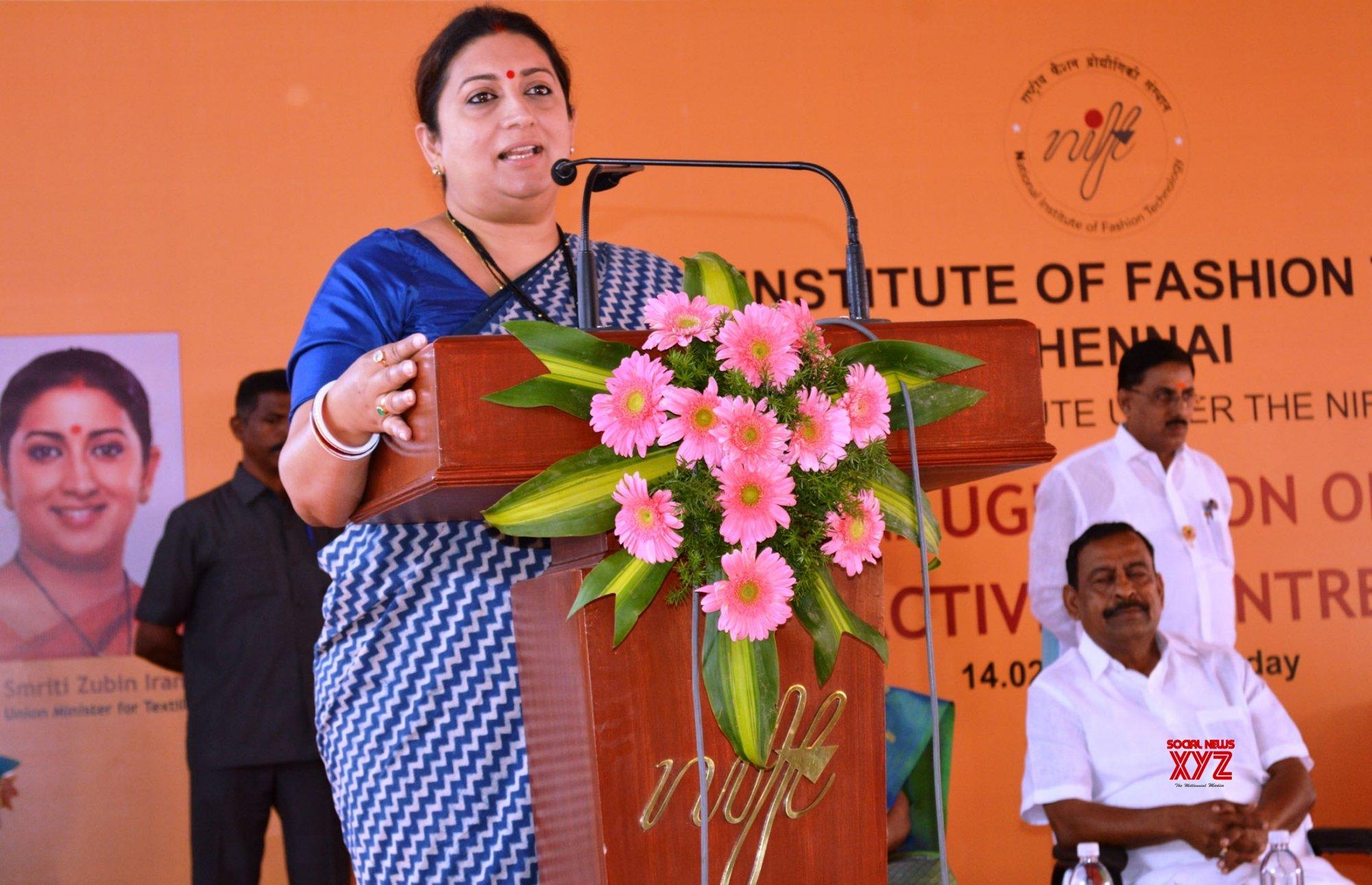 Chennai: Smriti Irani visits NIFT #Gallery