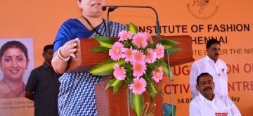 Chennai: Union Textiles Minister Smriti Irani addresses at the inauguration of the Student Multi Activity Centre and Girls Hostel of the National Institute of Fashion Technology (NIFT), in Chennai, on Feb 14, 2019. Also seen Tamil Nadu Handlooms and Textiles Minister O.S. Manian. (Photo: IANS/PIB)