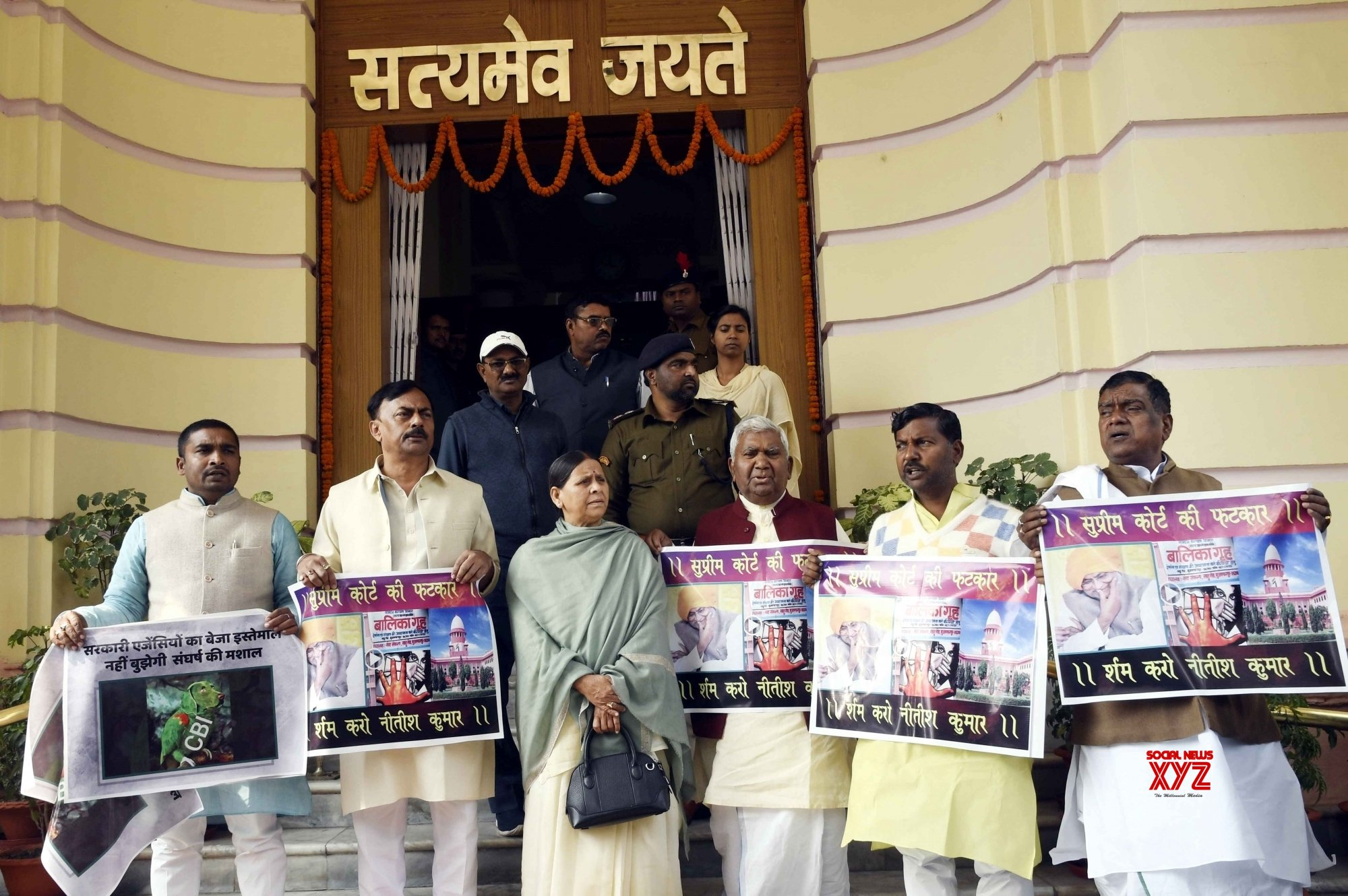 Patna: Rabri Devi leads RJD demonstration at Bihar Assembly #Gallery