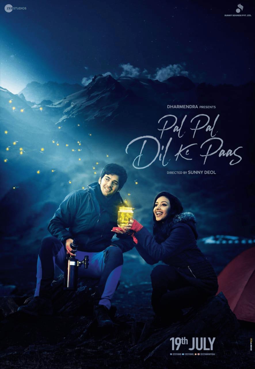 Pal Pal Dil Ke Paas Movie First Look Posters