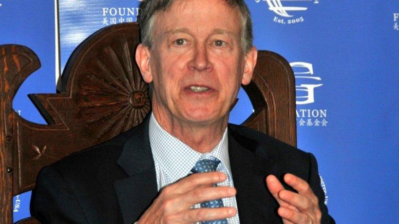 Former Colorado governor exits presidential race