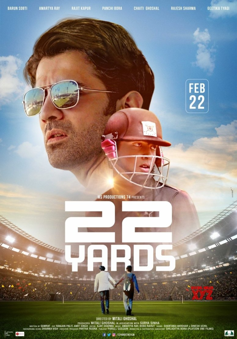 22 Yards Review: More personal than cricket (Rating: **1/2)