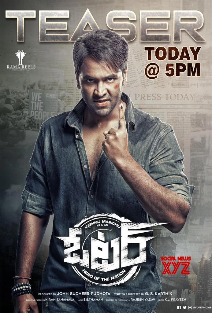 Manchu Vishnu's Voter Movie Teaser Posters - Social News XYZ