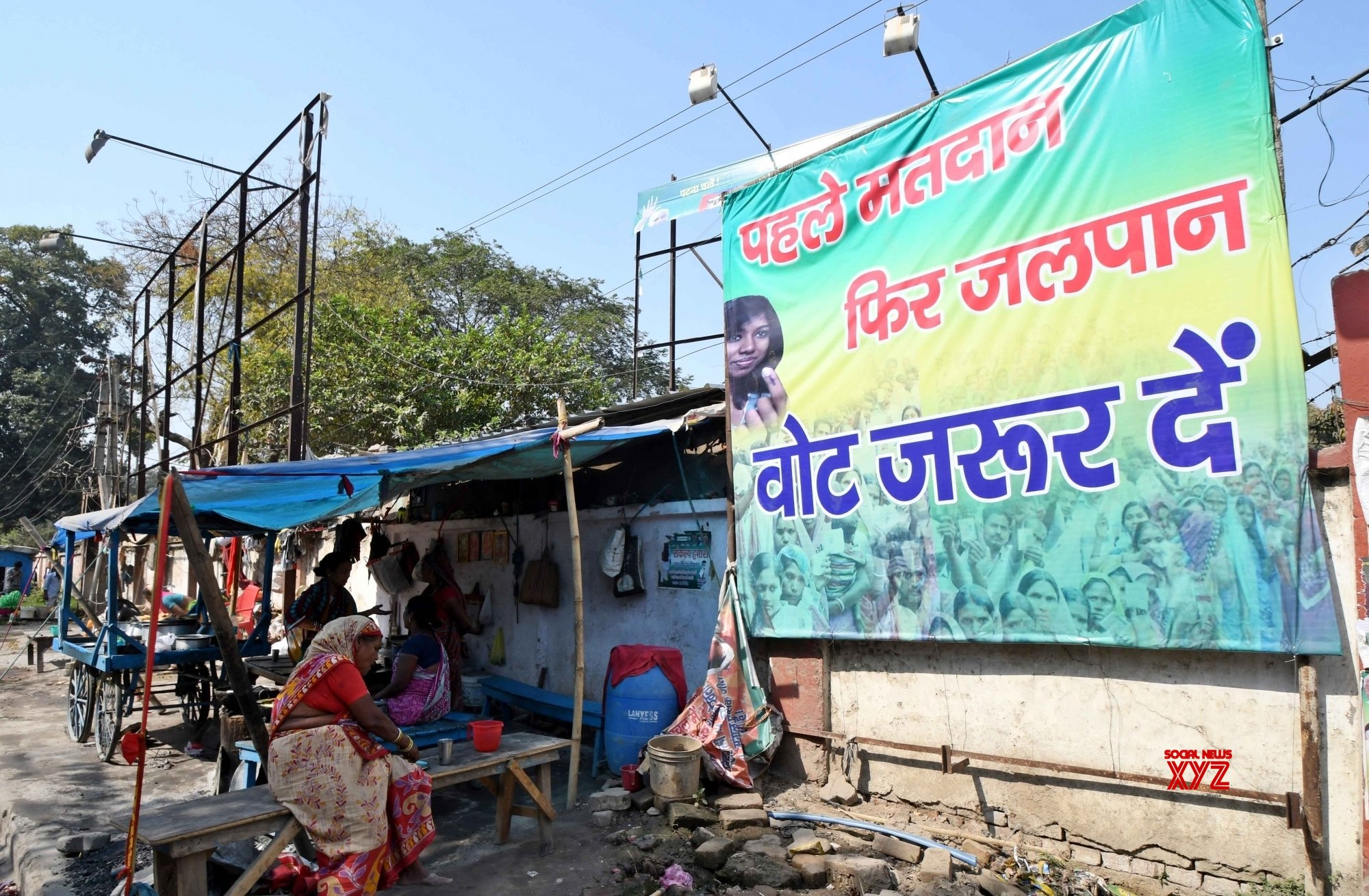 Patna: 2019 Lok Sabha elections - JD - U banner #Gallery