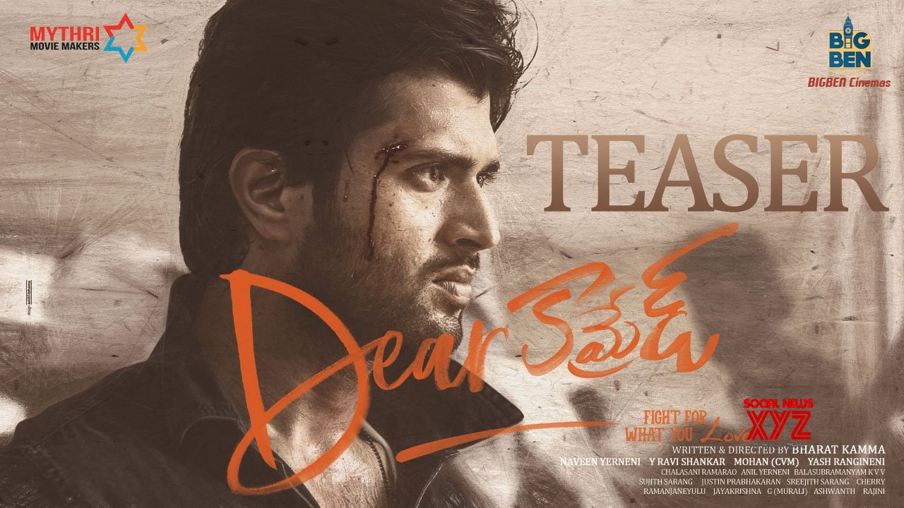 Dear Comrade Movie Teaser Posters