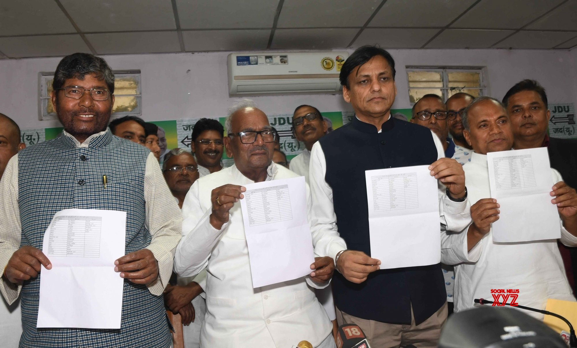 NDA announces Bihar seat-sharing pact