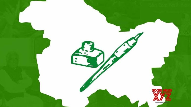 PDP raises Mehbooba Mufti's detention issue in RS