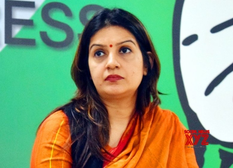 Congress spokeswoman rues no action in misbehaving case