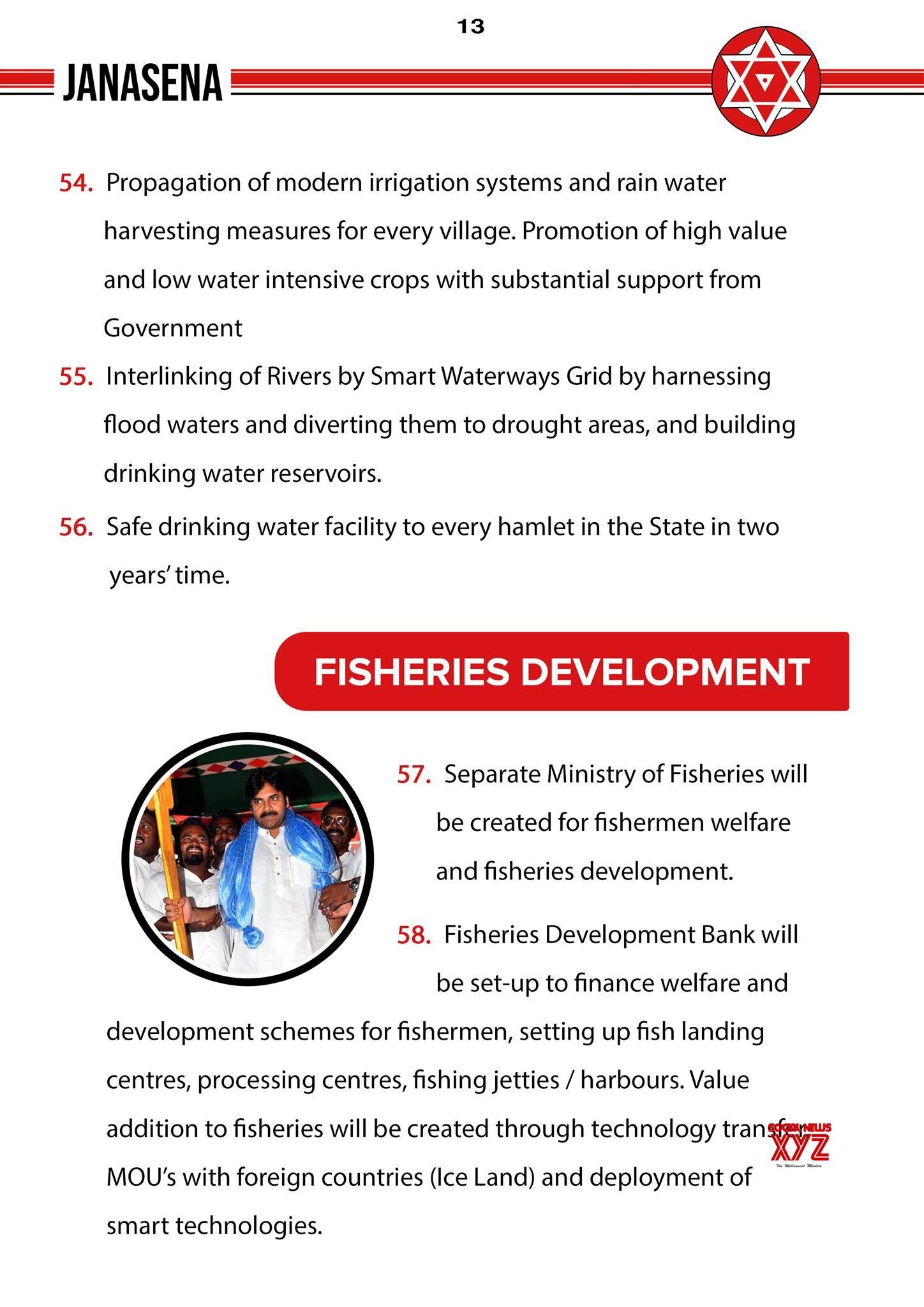 JanaSena Manifesto For AP Elections 2019 - Social News XYZ