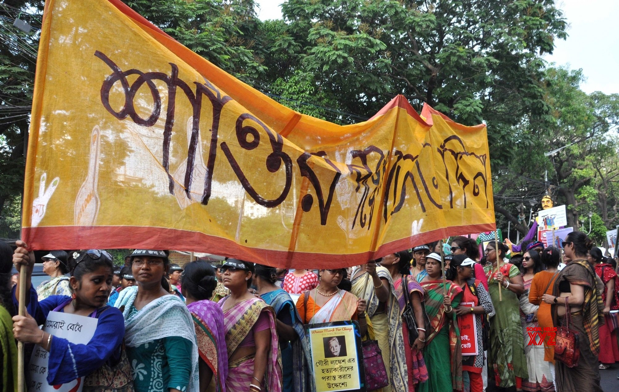 "Kolkata: ""Women March For Change"" rally #Gallery"