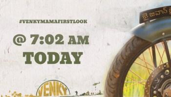 Venkatesh And Naga Chaitanya's Venky Mama Movie Title Logo Poster