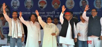 Deoband: Bahujan Samaj Party (BSP) supremo Mayawati, SP chief Akhilesh Yadav and Rashtriya Lok Dal (RLD) leader Ajit Singh during the first joint BSP-SP-RLD rally in Uttar Pradesh's Deoband, on April 7, 2019. (Photo: IANS)