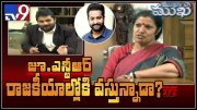 Mukha Mukhi with Daggubati Purandeswari - TV9 (Video)