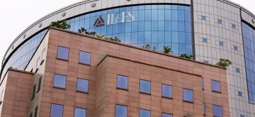 IL&FS. (File Photo: IANS)