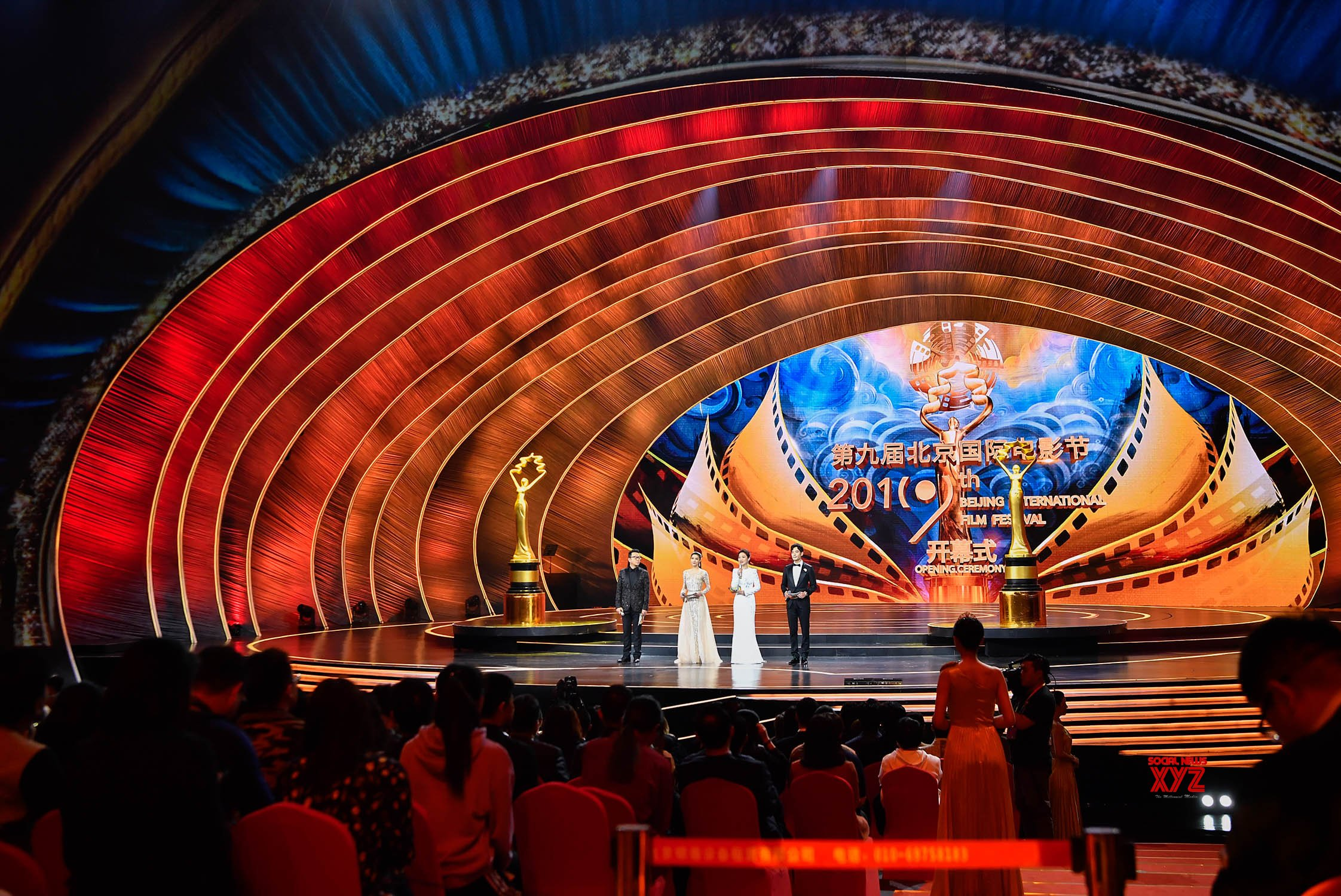 CHINA - BEIJING - INT'L FILM FESTIVAL - OPENING (CN) #Gallery