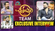 Chitralahari Movie Team Exclusive Interview | Sai Dharam Tej | Kishore Tirumala | NTV Entertainment (Video)