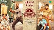Arasiyalla Idhellam Saadharnamappa | Official Trailer | Veera | Pasupathy | Avinaash Hariharan (Video)