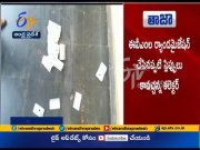 VVPAT Slips Create Tension in Atmakur of Nellore, Collector Says It is A Randomization Slips (Video)