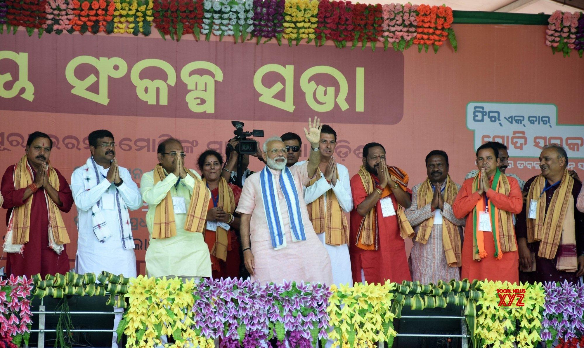 Sambalpur: PM Modi at public rally in Odisha (Batch - 2) #Gallery