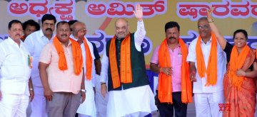 Davanagere: BJP chief Amit Shah during a party rally in Davanagere on April 16, 2019. (Photo: IANS)