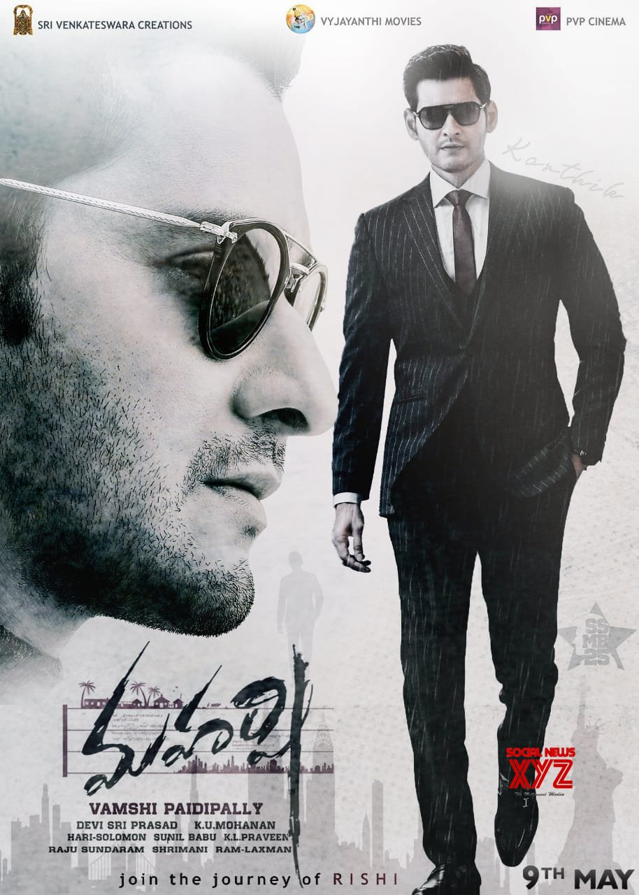 Maharshi Movie On May 9th Release Date Poster