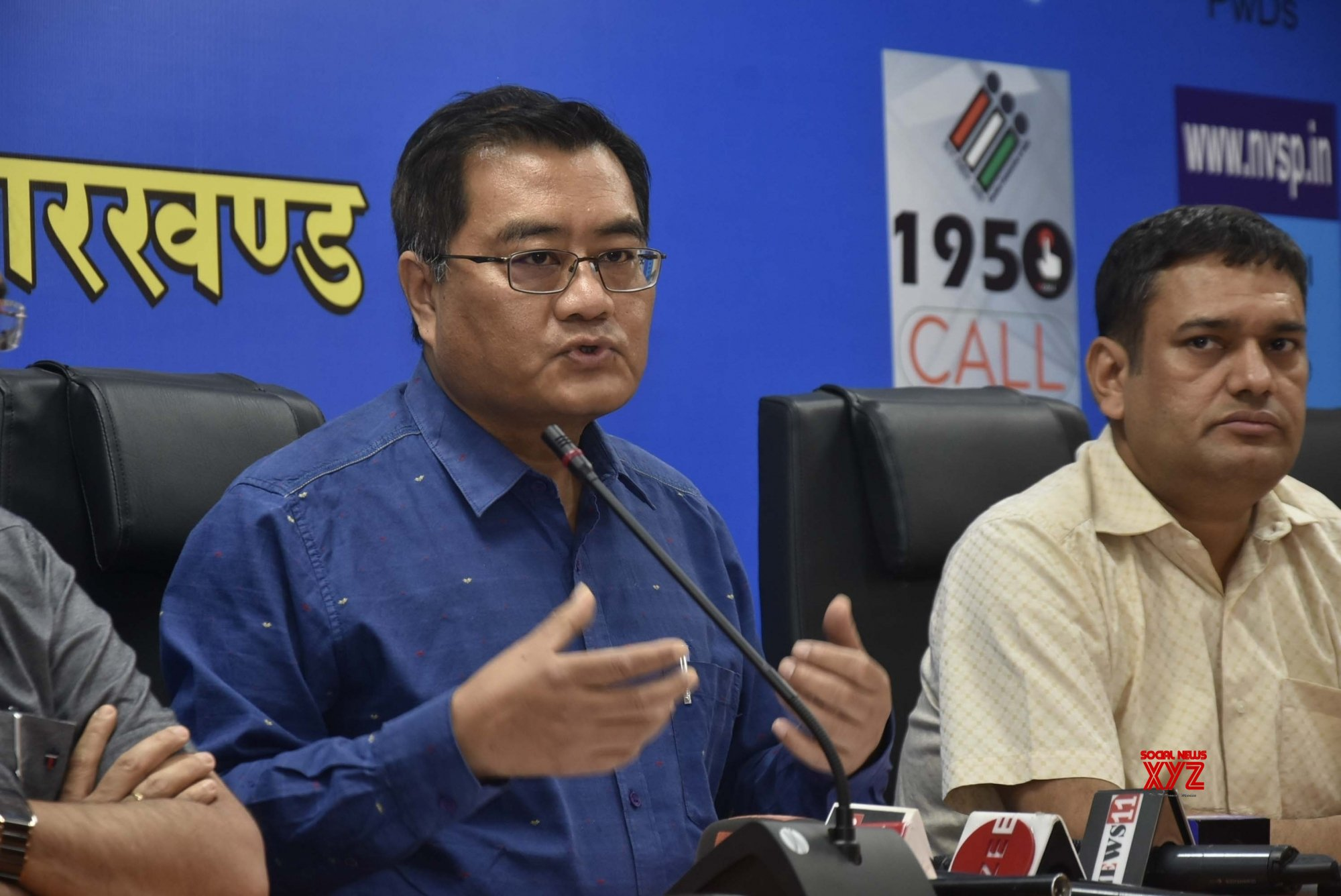 Ranchi: Jharkhand Chief Electoral Officer's press conference #Gallery