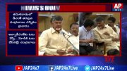 AP CM Chandrababu Participates In Tamil Nadu Election Campaign in Support of DMK (Video)