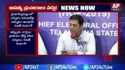 Telangana EC CEO Rajath Kumar Strict Orders To Media Over False Statements   AP24x7 (Video)