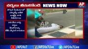 Videos of Attack On Eluru MLA Badeti Bujji Viral on Social Media (Video)