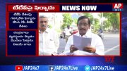 AP BJP Leaders Files Complaint To Governor Narasimhan On AP CM Chandrababu (Video)